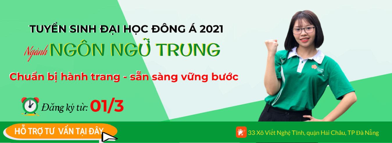Banner tuyển sinh ngành ngôn ngữ Trung