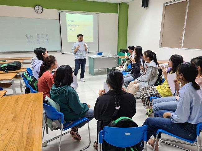 Điểm chuẩn Ngành Ngôn ngữ Hàn Quốc các trường