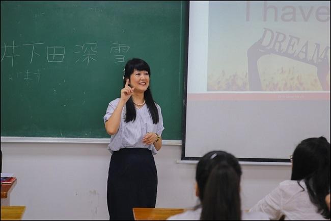 Chuyên ngành giảng dạy tiếng Nhật