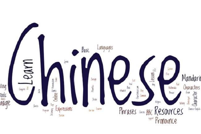 Giới thiệu về ngành ngôn ngữ Trung