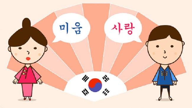 Học ngôn ngữ Hàn có khó không?