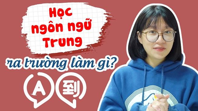 Học ngành ngôn ngữ Trung Quốc ra làm gì?
