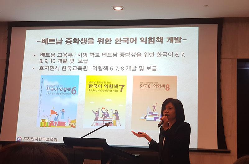 Môi trường học tập ngôn ngữ Hàn 04