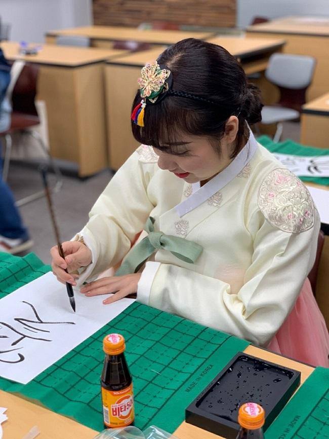 Ngành ngôn ngữ Hàn Quốc là gì