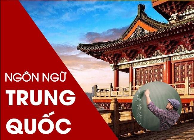 Chương trình đào tạo Ngôn ngữ Trung tại Đông Á