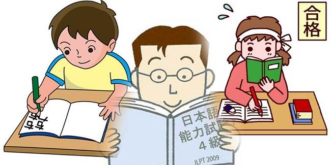 Những tố chất cần có để học tốt ngành ngôn ngữ Nhật