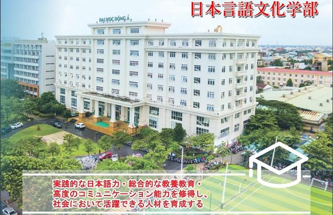 Xét tuyển ngành ngôn ngữ Nhật tại Đại học Đông Á
