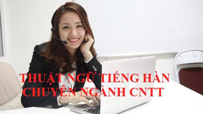 Các thuật ngữ tiếng hàn chuyên ngành CNTT