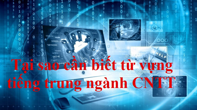Tại sao cần phải biết từ vựng tiếng Trung ngành CNTT