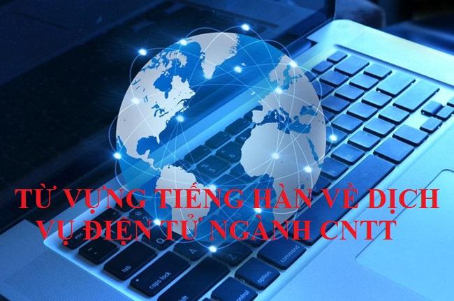 Từ vựng tiếng hàn ngành CNTT về dịch vụ điện tử