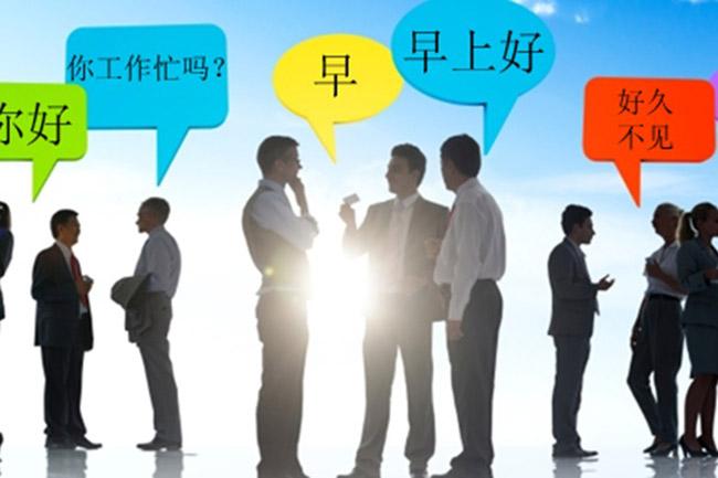 Cách phiên dịch tiếng Trung