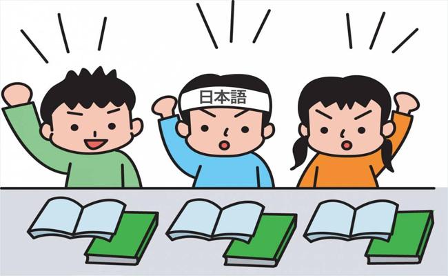 Học tiếng Nhật dễ nhớ và nhanh nhất