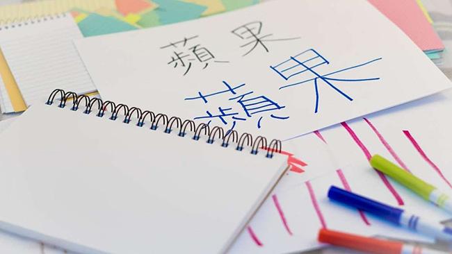 Lợi thế khi biết tiếng Trung
