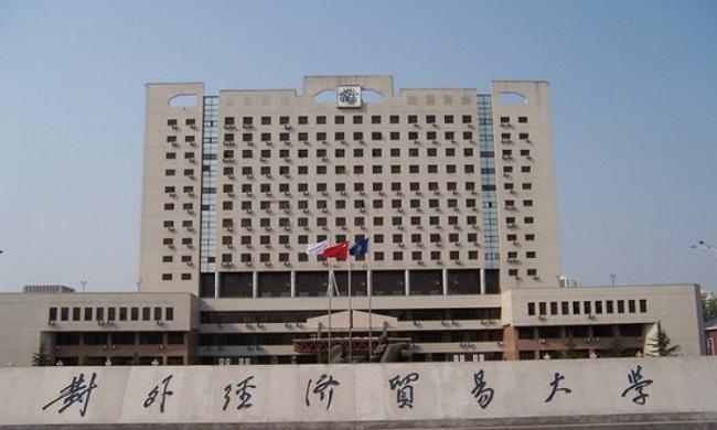 Du học ngành kinh doanh quốc tế tại Trung Quốc